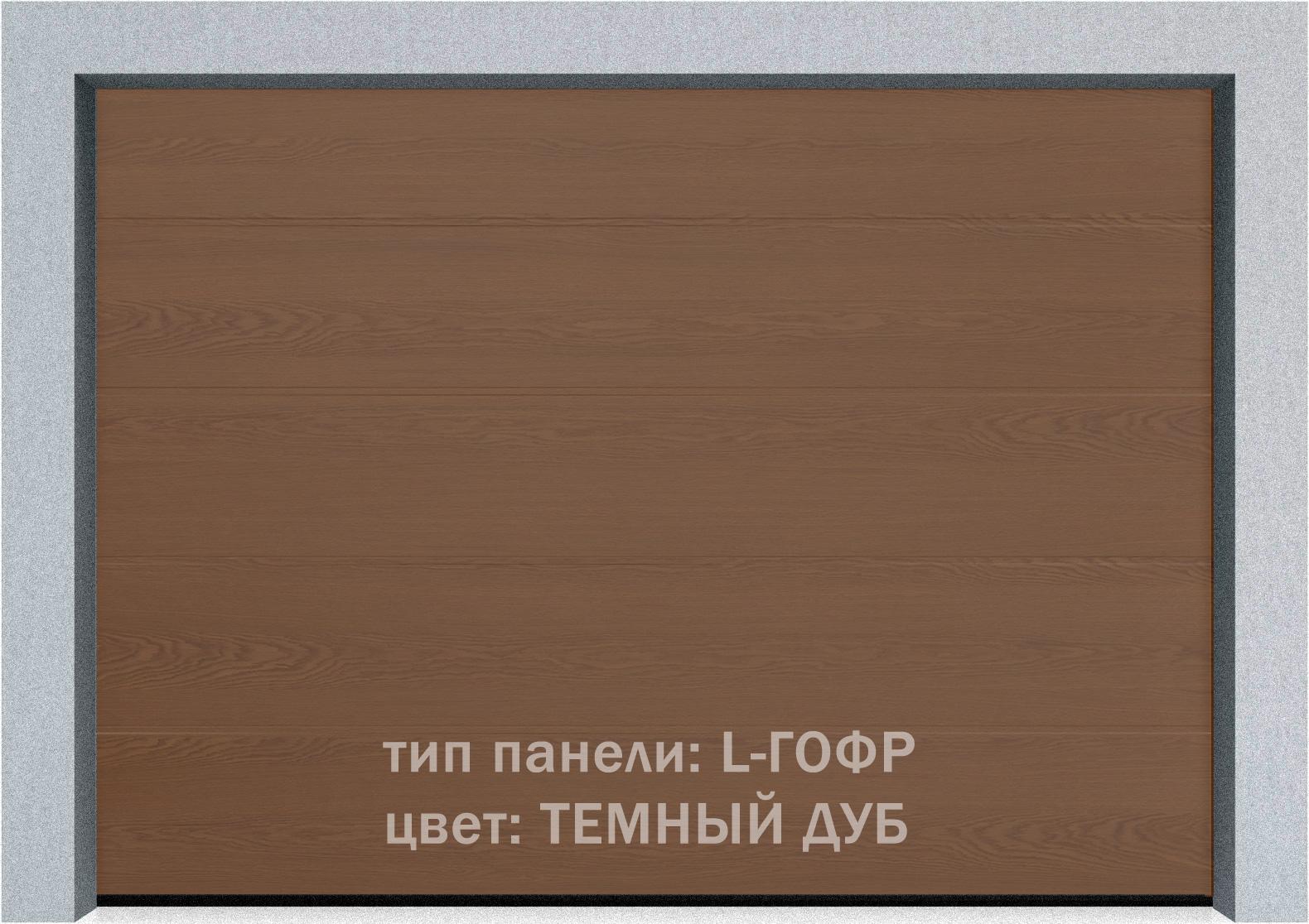 Секционные гаражные ворота Alutech Prestige 6000х3250 S-гофр, M-гофр, L-гофр цвета под дерево, торсионные пружины, фото 8