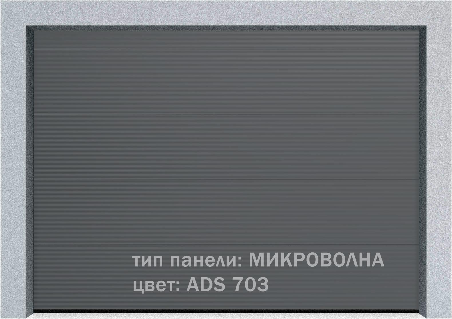 Секционные промышленные ворота Alutech ProTrend 2500х2000 S-гофр, Микроволна стандартные цвета, фото 20