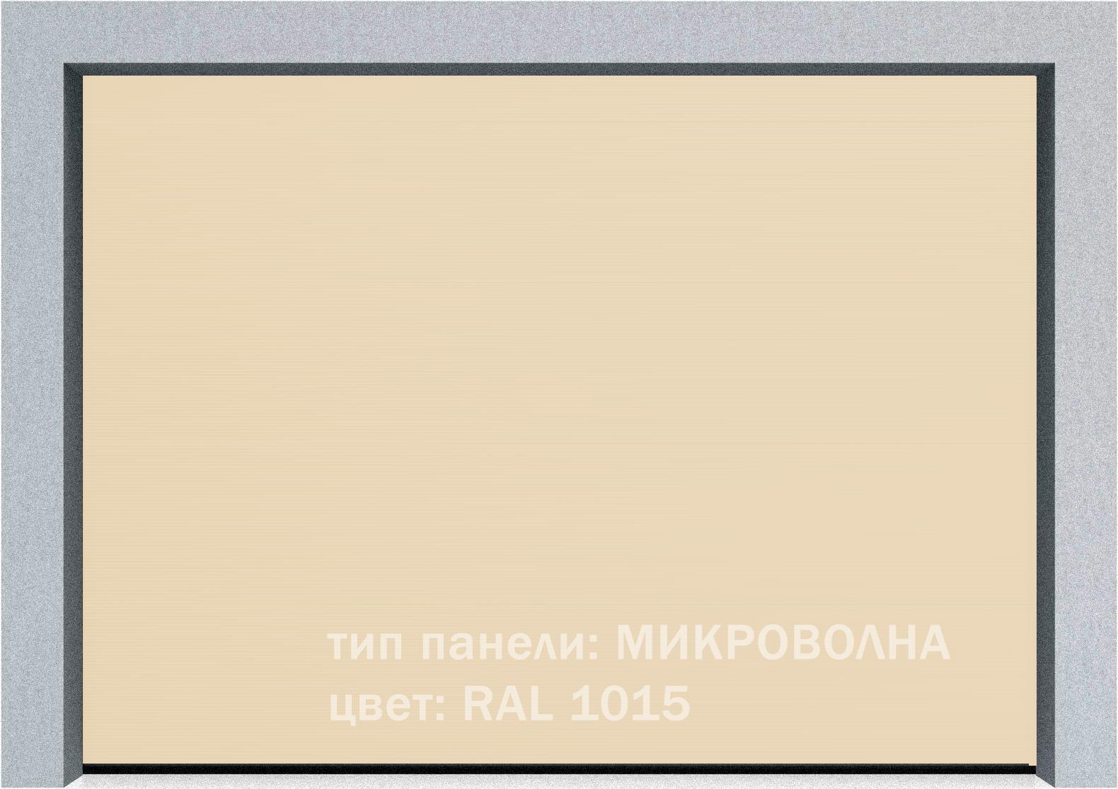 Секционные промышленные ворота Alutech ProTrend 2750х2250 S-гофр, Микроволна стандартные цвета, фото 14