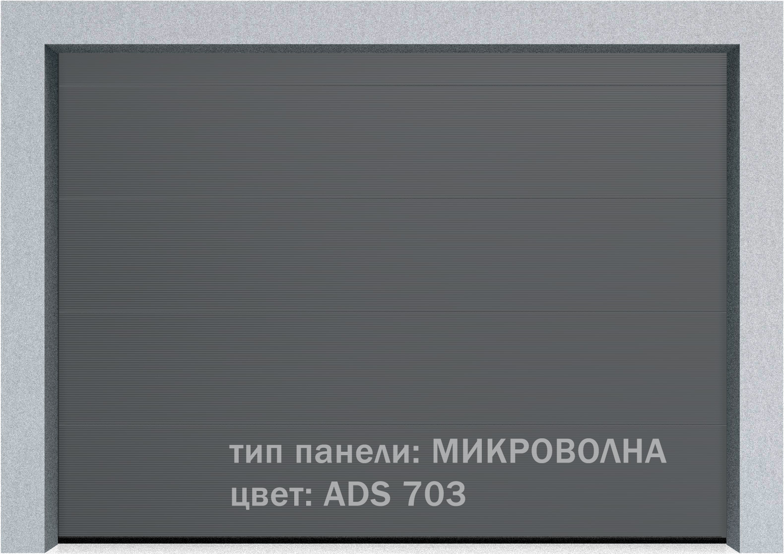 Секционные промышленные ворота Alutech ProTrend 3375х2000 S-гофр, Микроволна стандартные цвета, фото 20
