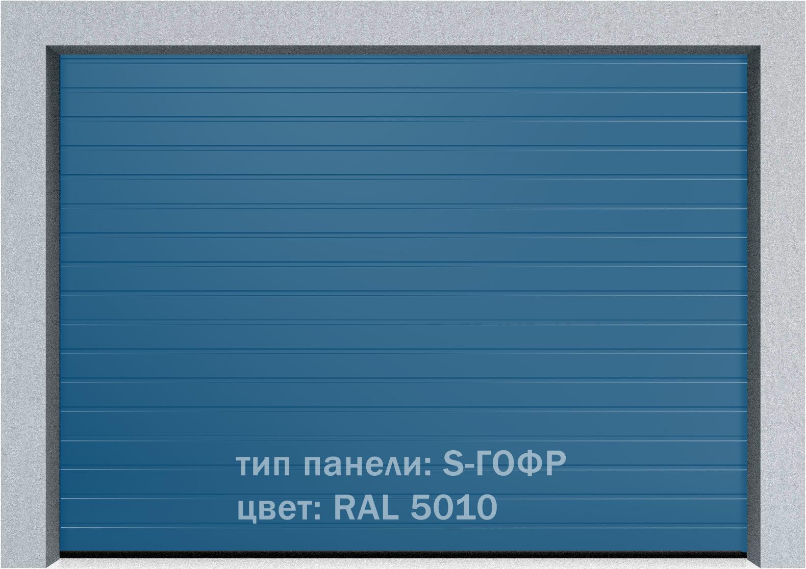 Секционные гаражные ворота Alutech Trend 1875x2250 S-гофр, Микроволна стандартные цвета, пружины растяжения, фото 6
